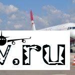 Red Wings летит в Ереван